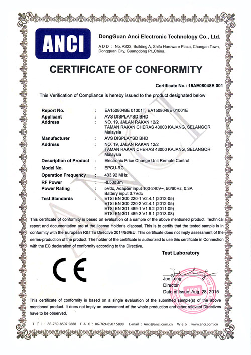 Certificate of conformity for price change unit avs system sdn bhd certificate of conformity for price change unit yadclub Gallery